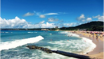 Kenting-Nationalpark