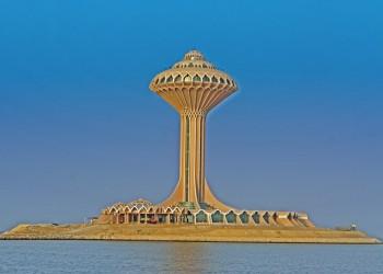Al-Chubar