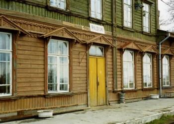 Baltischport
